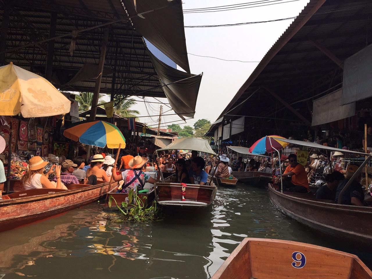Phuket-trip